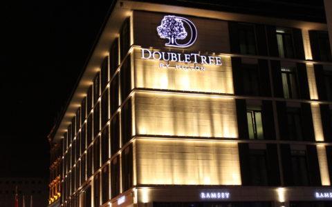 ist-dth-building